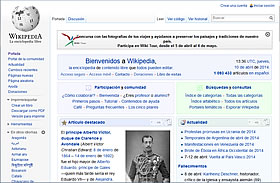 sitio web wikipedia